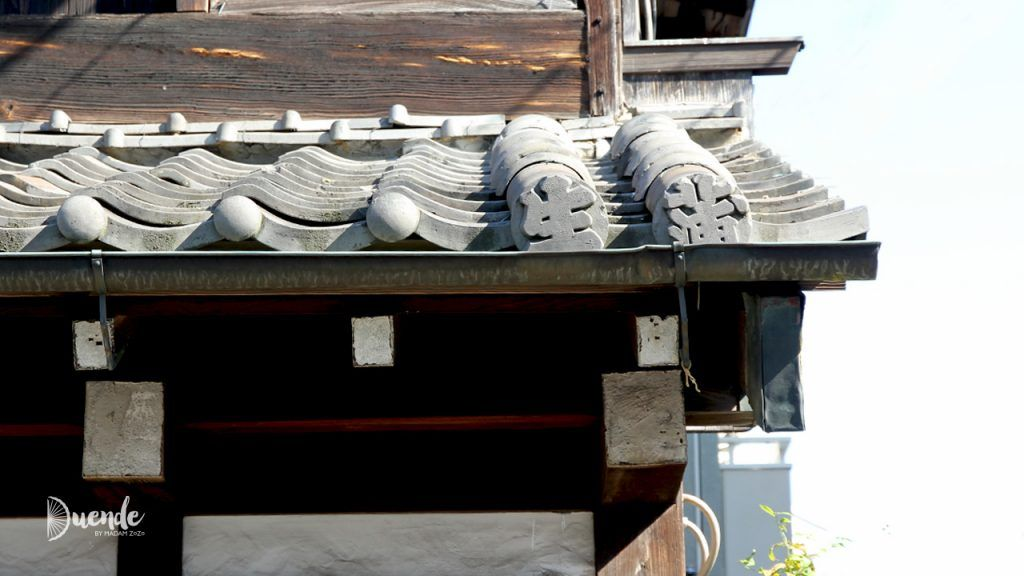 Kawara Decoding the Unique Roof Tiles of Japan Roof