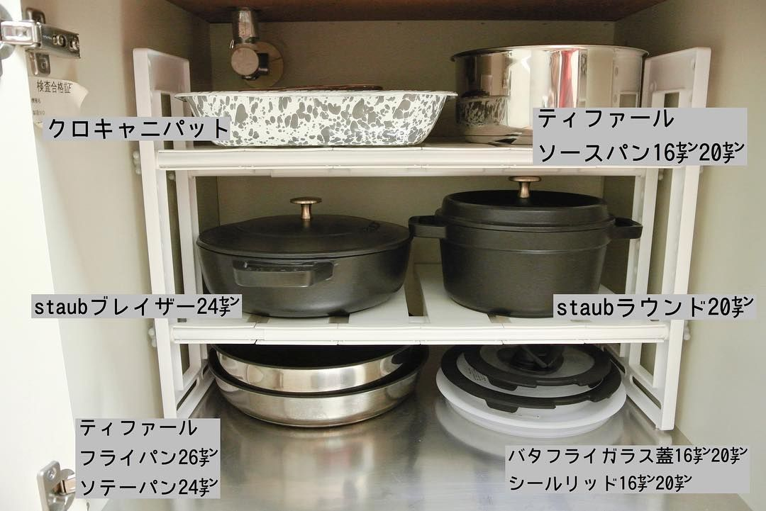 収納も調理も楽ちん ニトリの キッチングッズ 10選 キッチングッズ キッチン シンク下