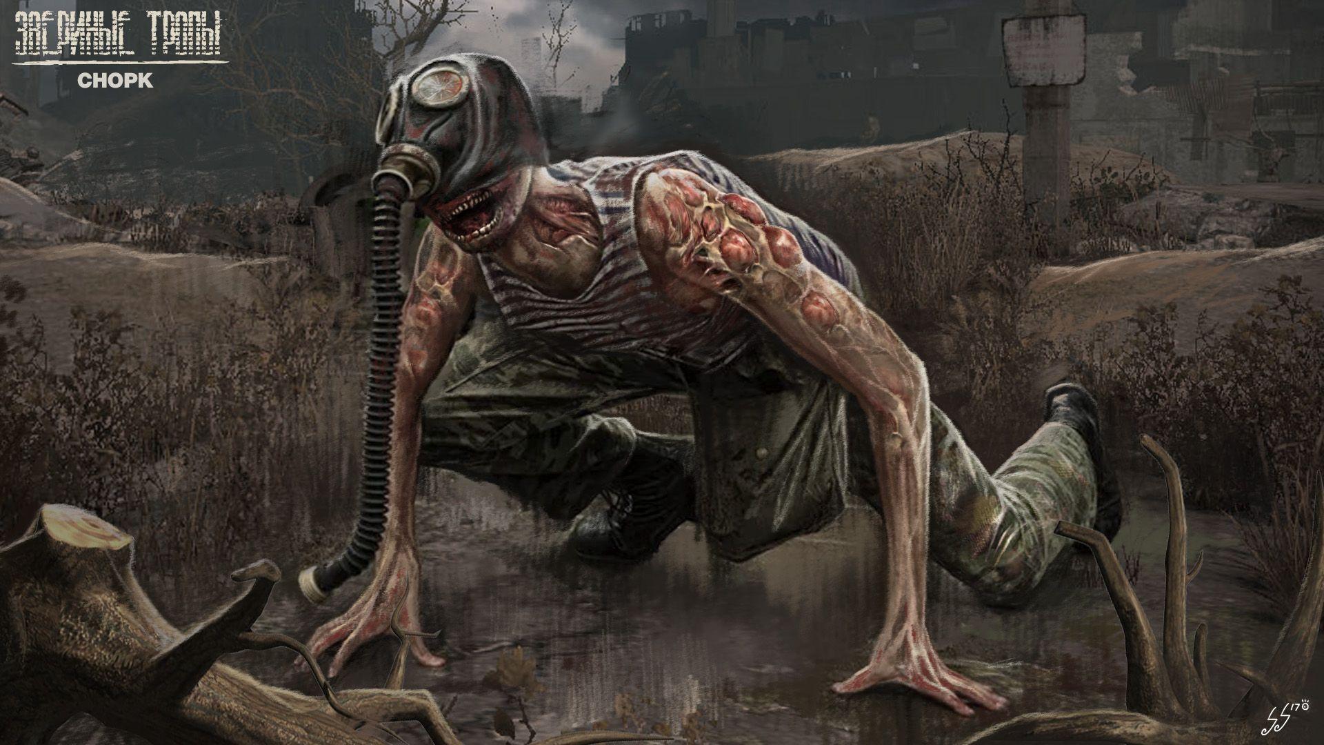 заживление, картинки мутантов для рабочего стола встраиваемых
