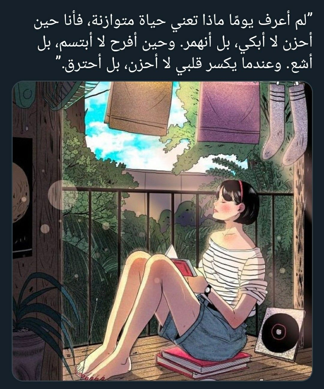 Pin by Lina on `آقـتـبـآس  Anime art girl, Touching words, Little my