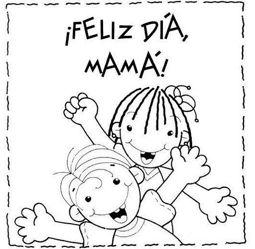 Pin De Nocturnar En Imagenes Tarjetas Del Día De Las Madres Día