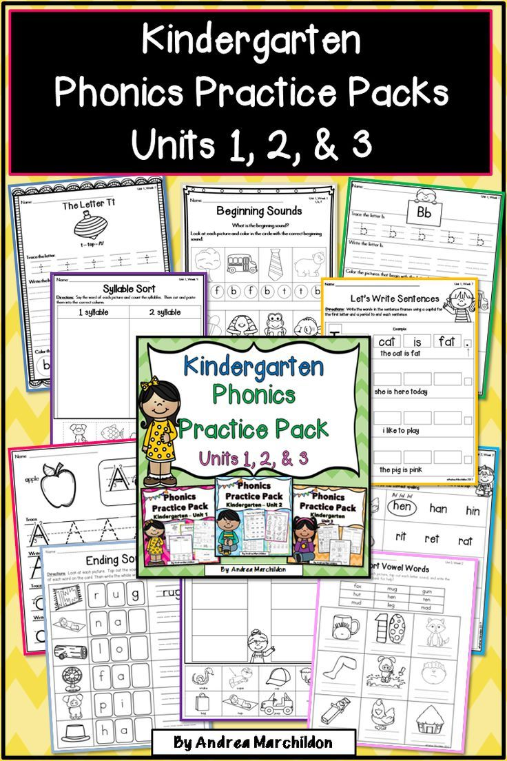 Kindergarten Phonics Printable Bundle Pack Units