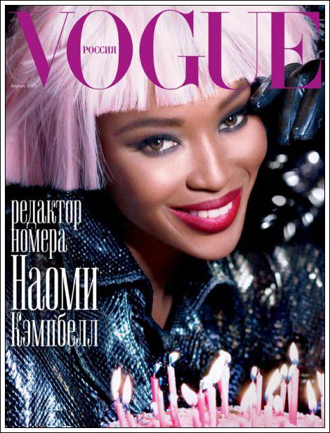 Vogue Russia April 2010 - Naomi Campbell