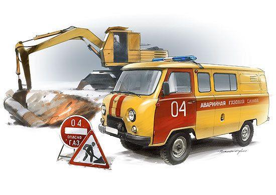 """Просмотреть иллюстрацию """"Буханка"""" аварийной газовой службы ..."""