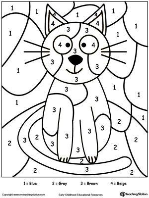 Pin By Katarzyna Molenda On Kidz Animal Art Kindergarten Colors Color Worksheets Number Worksheets Kindergarten