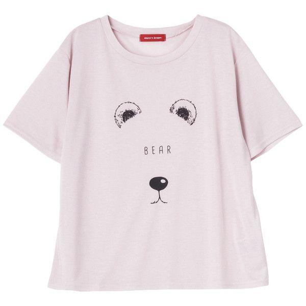 Logo de ladorable ourson /à la bi/ère T-Shirt