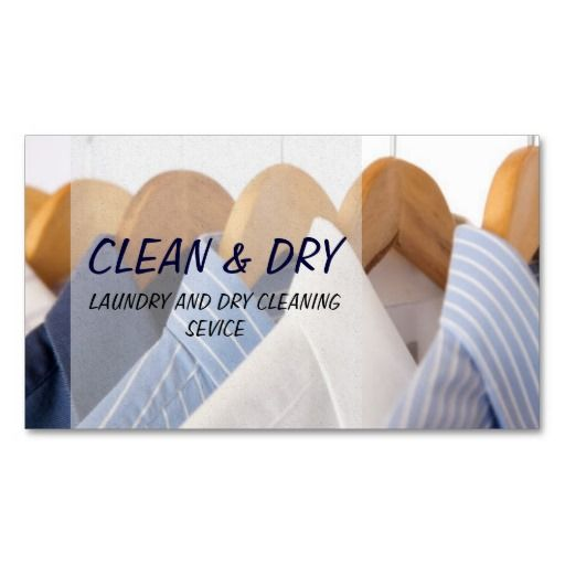 Laundry and dry cleaning clothes hanger custom business cards dry laundry and dry cleaning clothes hanger custom business cards reheart Images