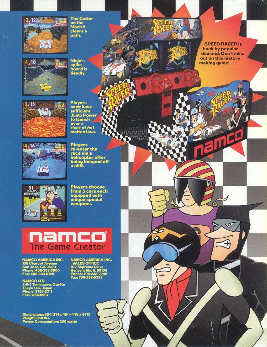 speed racer arcade game