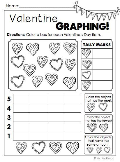 february printables first grade literacy and math math february and kindergarten. Black Bedroom Furniture Sets. Home Design Ideas