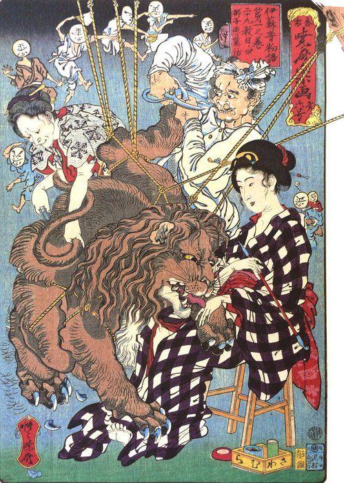 Japanese Ukiyo E The Lion Falling In Love Kawanabe Kyōsai Gurafiku Japanese Graphic Design Japanese Tiger Art Japanese Drawings Tiger Art