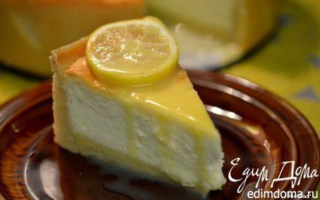 7 июл 2017. Вкусный рецепт приготовления лимонного чизкейка в домашних условиях. Лимонный чизкейк рецепт с фото по шагам.