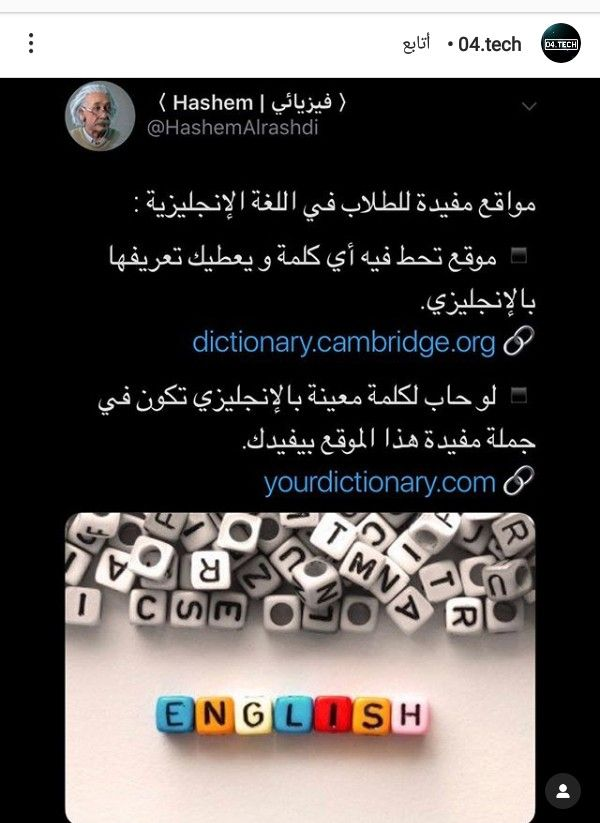 Pin By ابتسام السلمي On تطبيقات Learning Websites English Language Learning Grammar English Vocabulary Words
