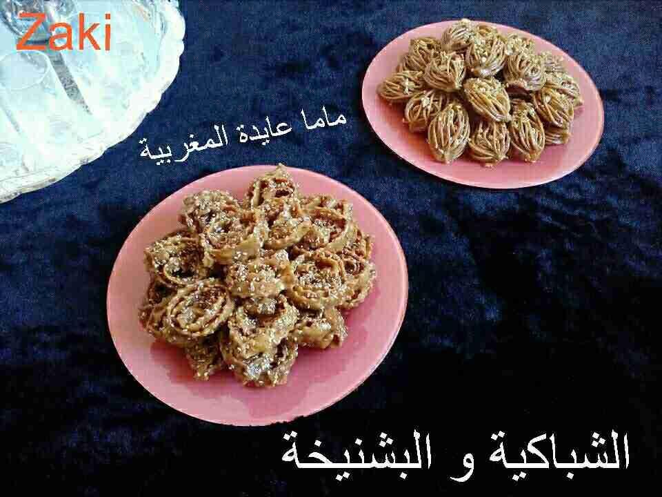 الشباكية و البشنيخة ملكة رمضان زاكي Recipe Food Yummy Breakfast