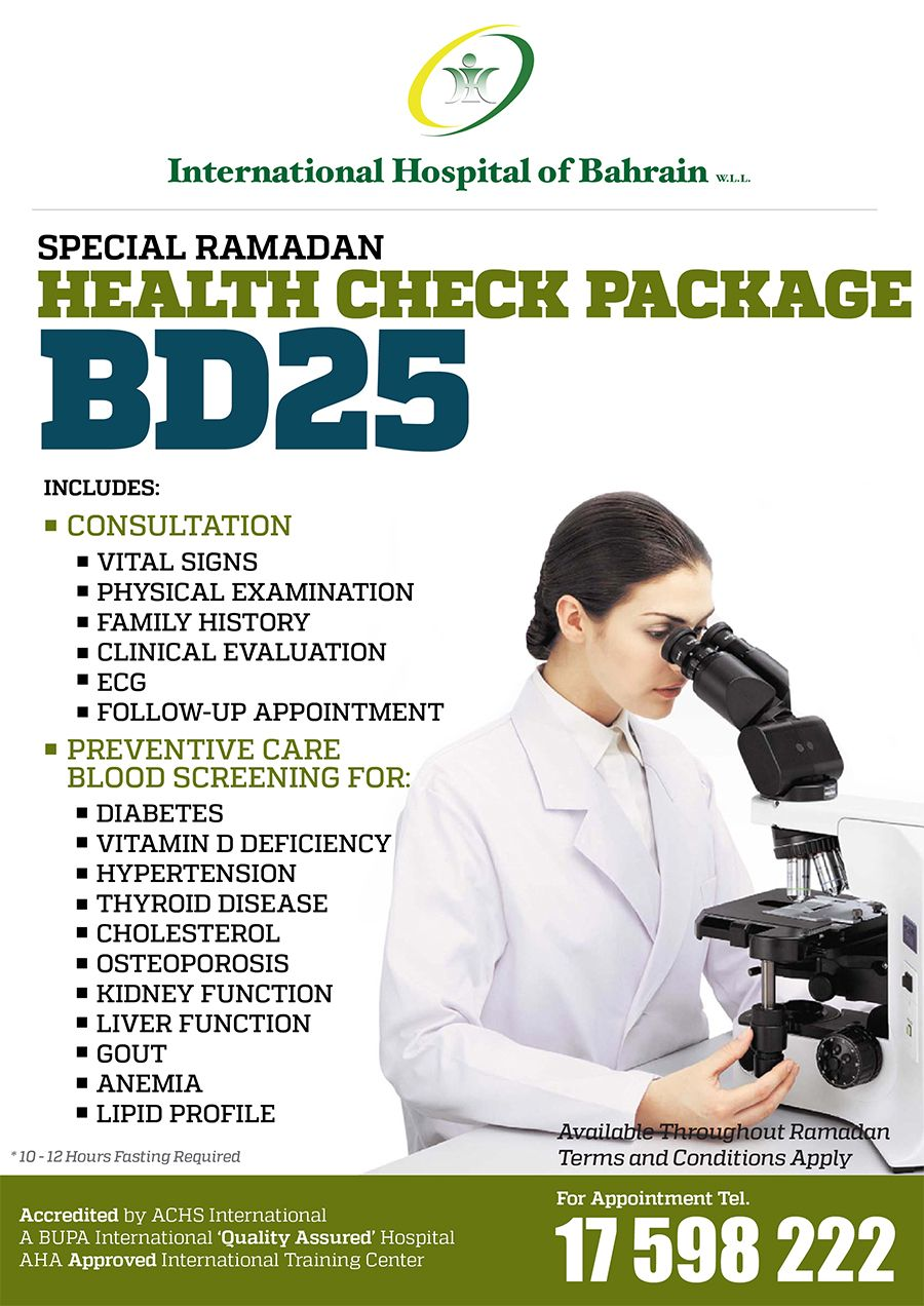 Ihb Special Ramadan Health Check Package For Information And Appointment Tel 17 598 222 Health Check Preventive Care Health Goals Motivation