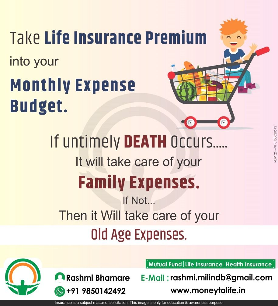 Take Life Insurance Premium Into Your Monthly Expense Budget If