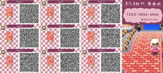 Bodendesigns qr codes animal crossing new leaf acnl for Acnl boden qr
