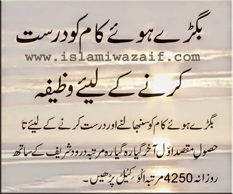 77 Al Tawwab With Images Islamic Phrases Beautiful Names Of
