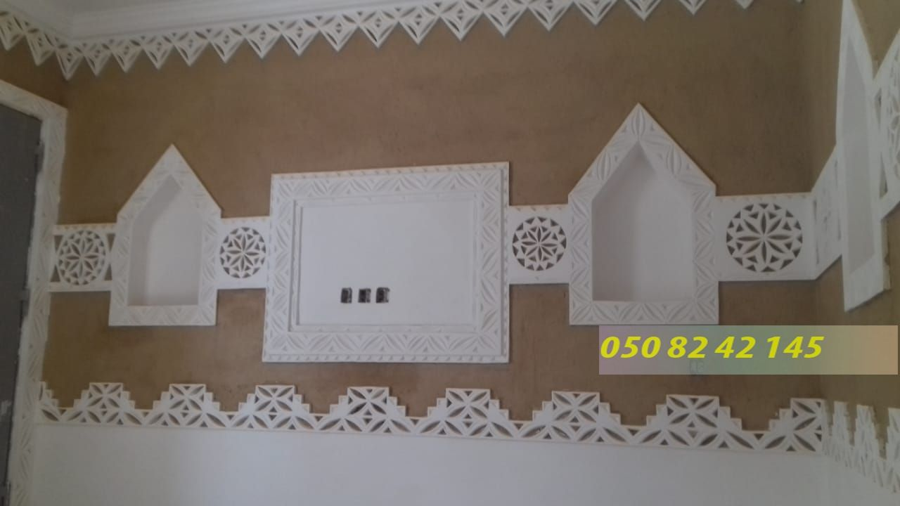 تراث مجالس تراثيه غرف تراثيه مجالس شعبيه مشب تراثي مشبات تراثيه Home Decor Decor Frame