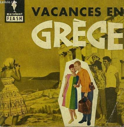 Vacation In Greece Travel Ephemera 1960s Vintage Travel Posters Travel Posters Greece Vacation