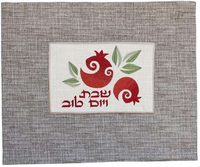 Pishton Challah Cover - Pomegranate - Grey