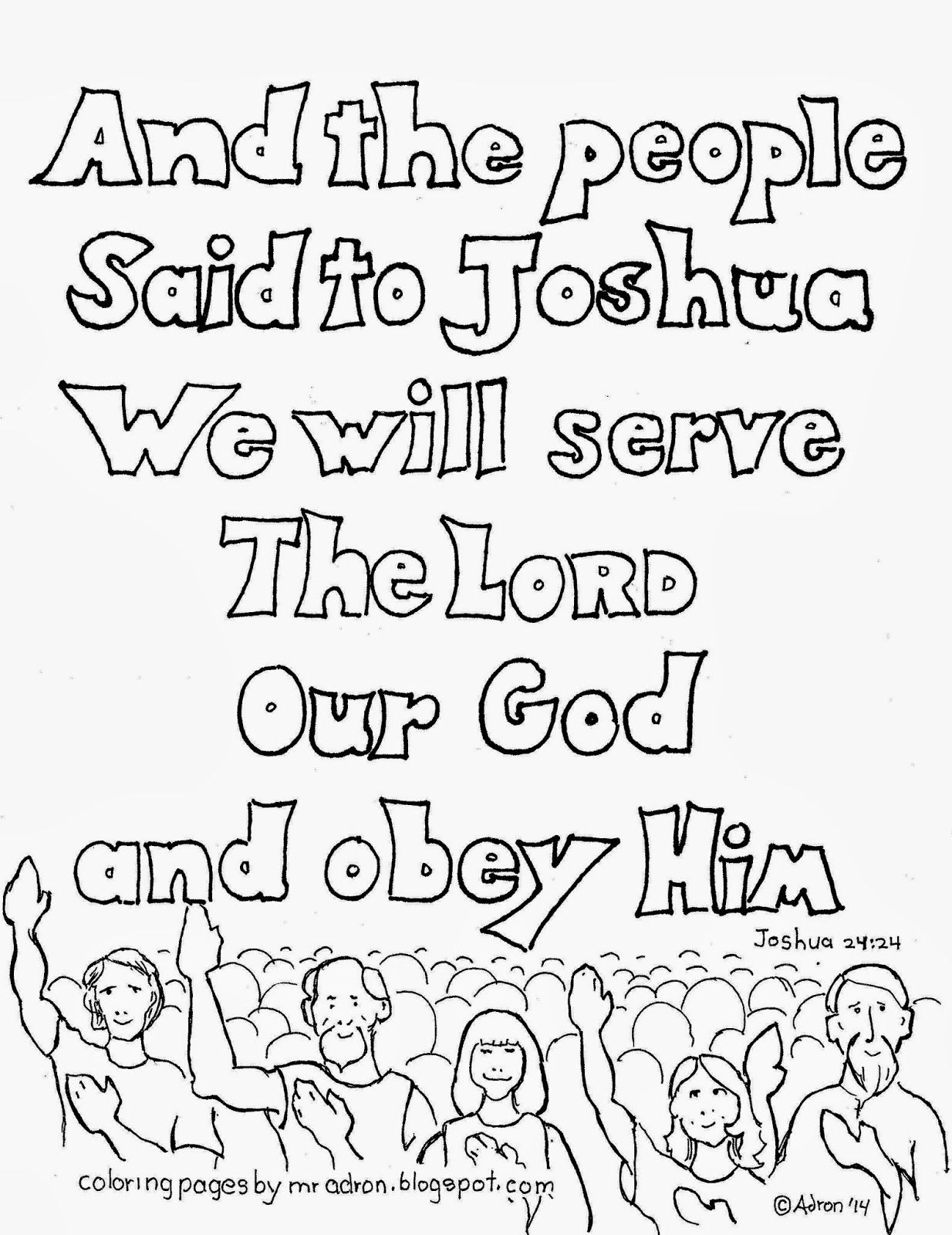 We Will Serve The Lord Free Kid S Coloring Page Joshua 24 24