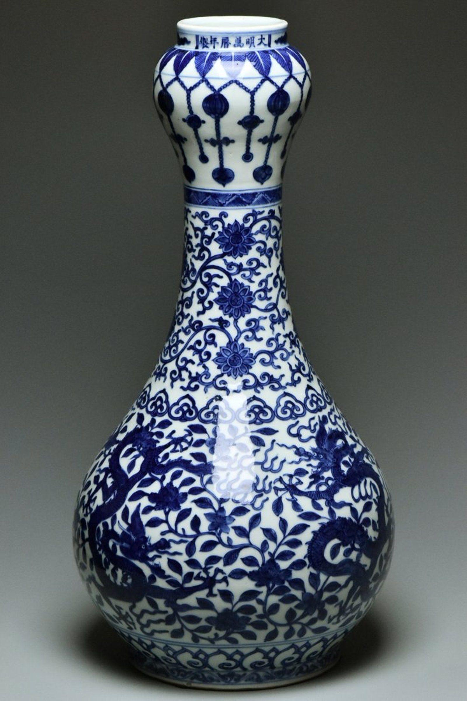 A ming dynasty dragon vase wanli mark and period a ming dynasty dragon vase wanli mark and period reviewsmspy