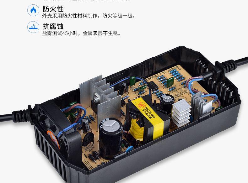 东升电动车电瓶充电器48v12ah48v20ah60v20ah72v超威雅迪新日爱玛 tmall com天猫 graphic card battery charger electronic products