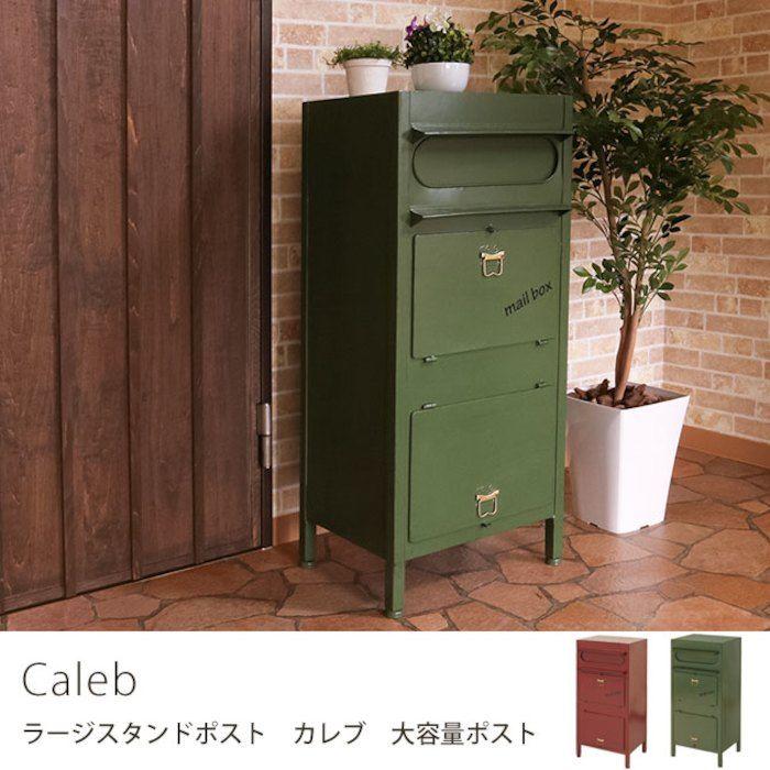 楽天市場 ポスト 郵便受け 置き型ポスト 大型 ドア 郵便ポスト