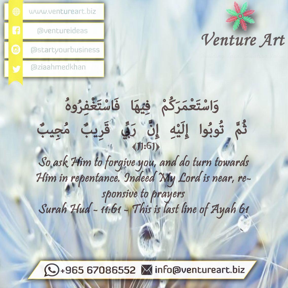 Jumma mubarak! #Jumma #Mubarak #Allah #is #one #remember #us