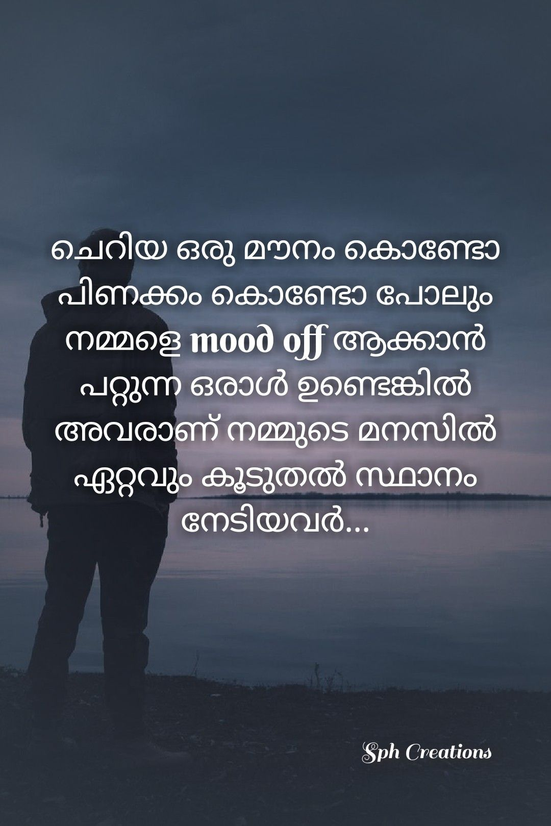 Pin by Praveena on Malayalam quotes Emotional quotes