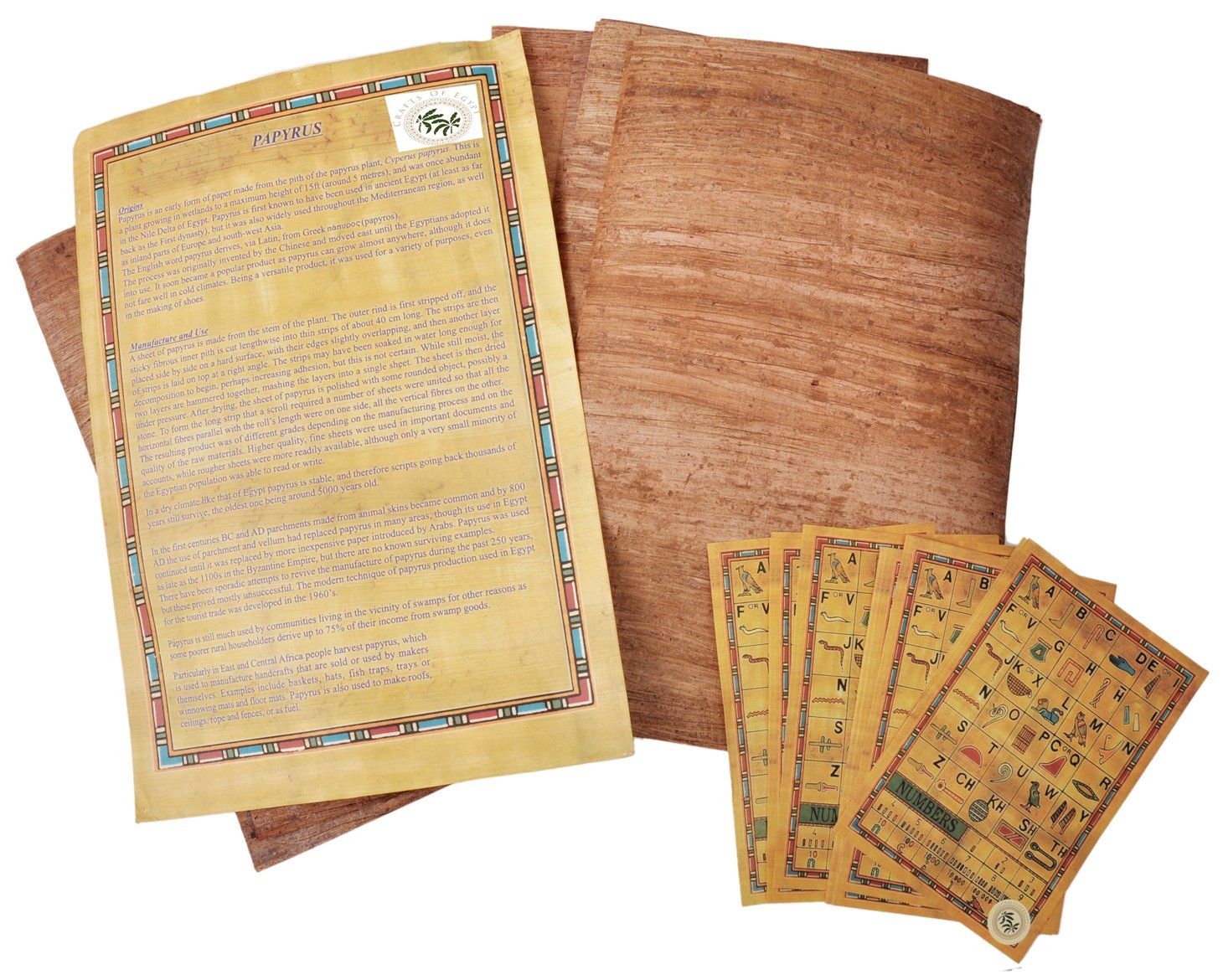 Egyptian Papyrus Blank Paper Set Of 10 Sheets For Art Projects