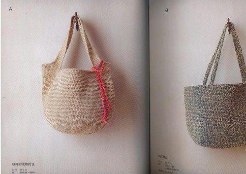Kago Bag Made Of Hemp Yarns Japanese Crochet Pattern Book In