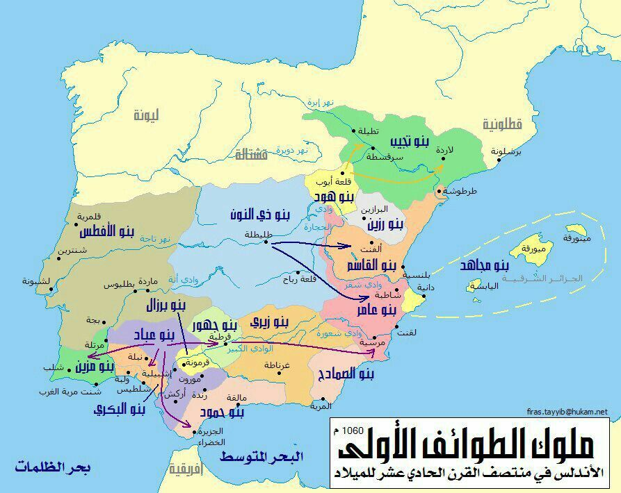 خريطة ممتازة لفهم ملوك الطوائف في الاندلس في تلك الحقبة ...
