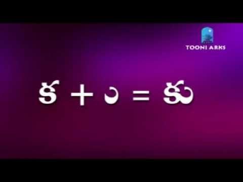 Telugu Balasiksha - Telugu Alphabets - Aksharamala Hallulu