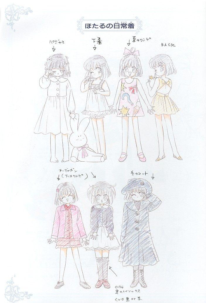 Sailormoon. Manga. | Anime - sailor moon | Pinterest | Dibujar ...