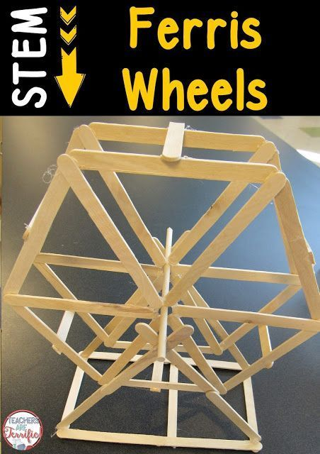 STEM Challenge: Build a Ferris Wheel! It needs to be hexagonal and
