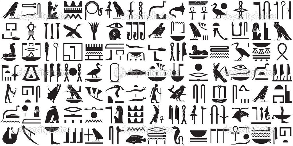 Ancient Symbols Silhouettes Of The Ancient Egyptian Hieroglyphs