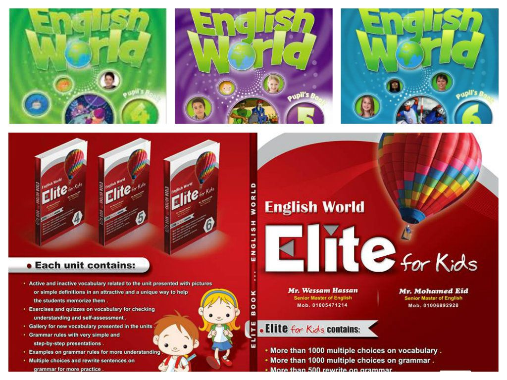 English World 4 5 Amp 6