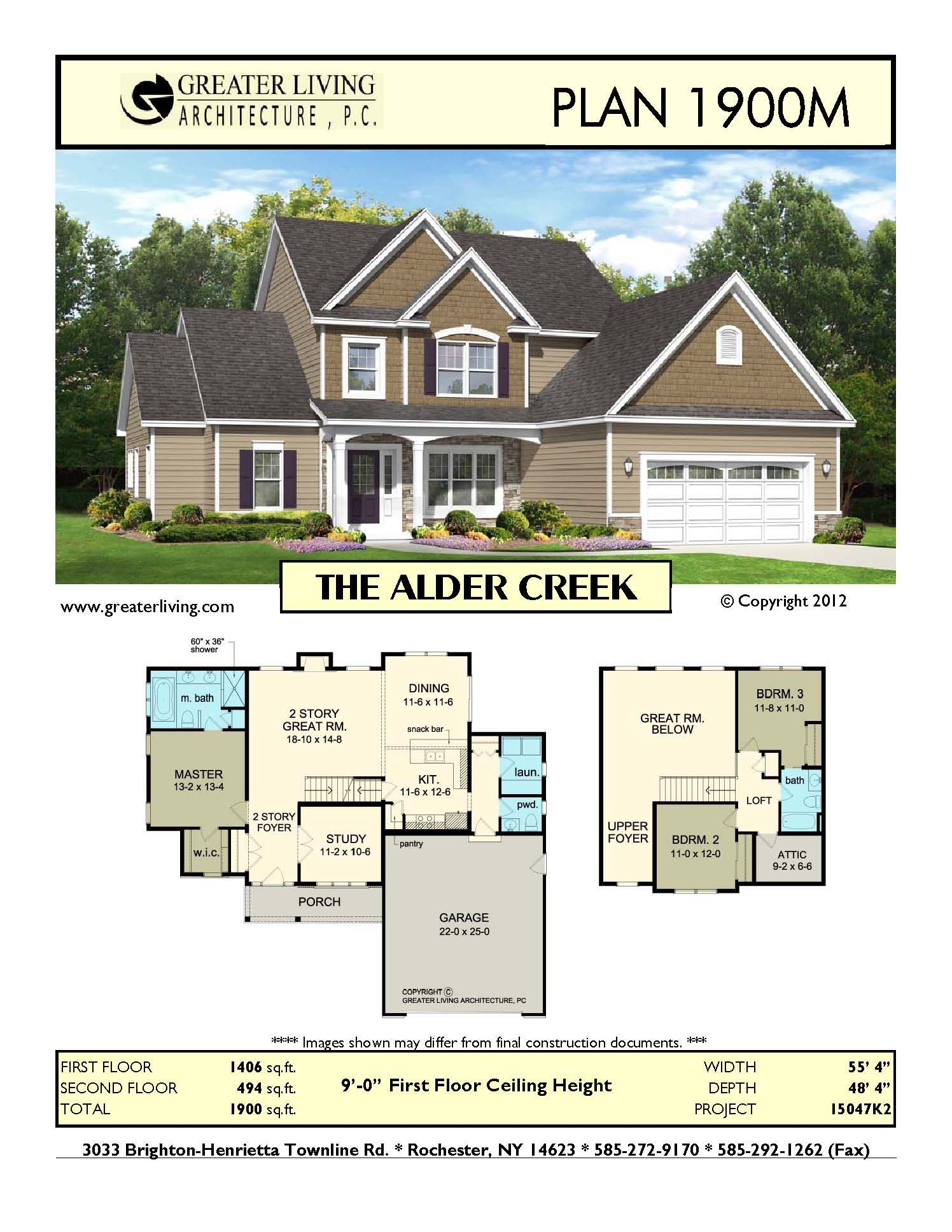 plan 1900m the alder creek house plans two story house plans plan 1900m the alder creek house plans two story house plans 1st