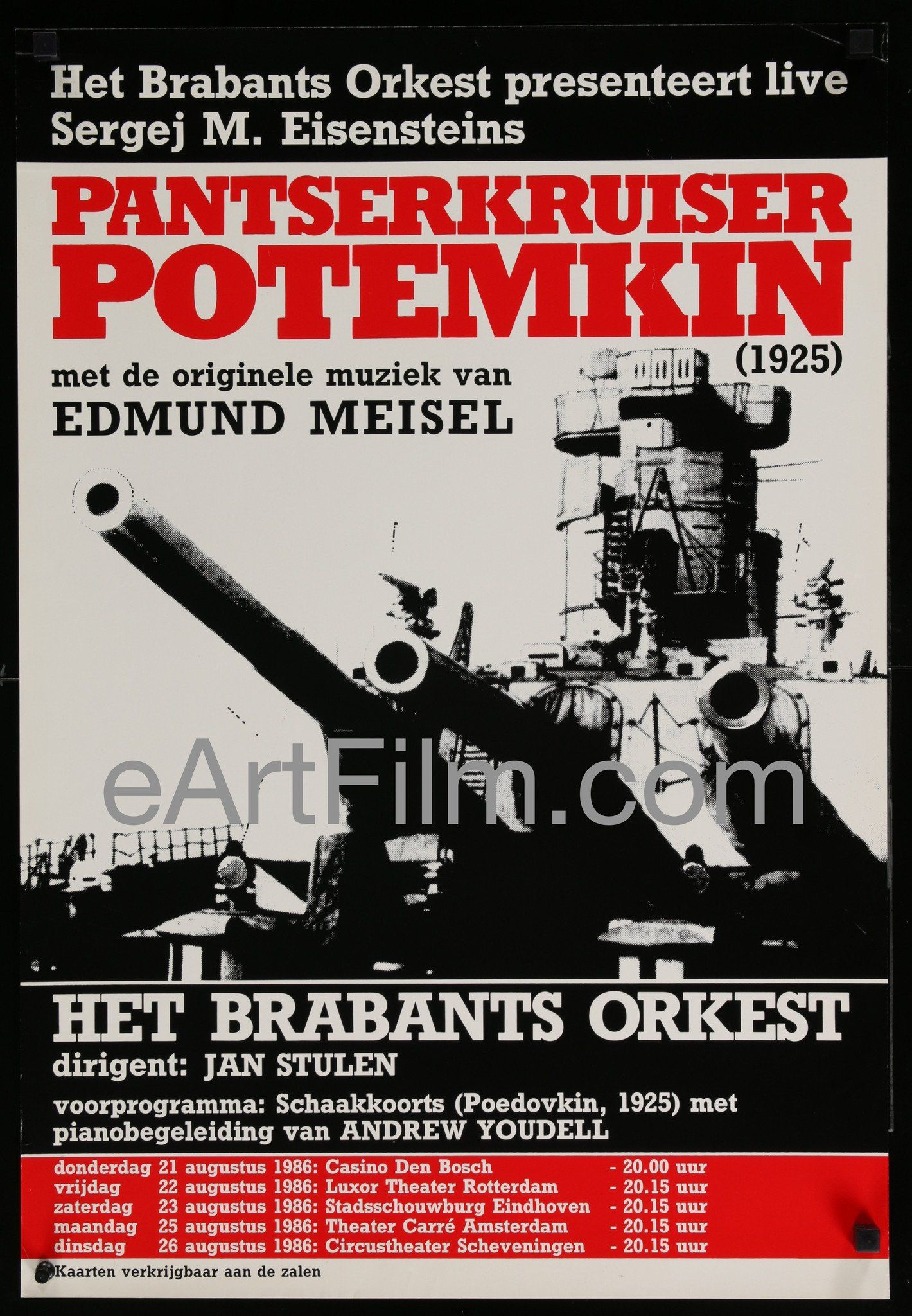 December 5 1926 #SergeiEisenstein's #BattleshipPotemkin is released in the #US. #NYC #Eisenstein #editing #directors https://eartfilm.com/products/battleship-potemkin-bronenosets-potemkin-r1986-1925-original-vintage-movie-poster  Battleship Potemkin R1986-1925 18.75x27.5 Original Denmark Movie Poster
