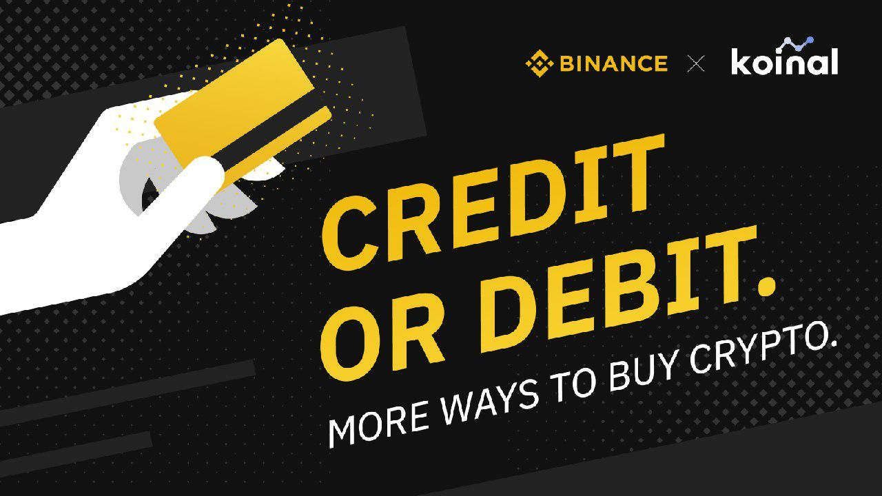 How to adddeposit money into binance in 2020