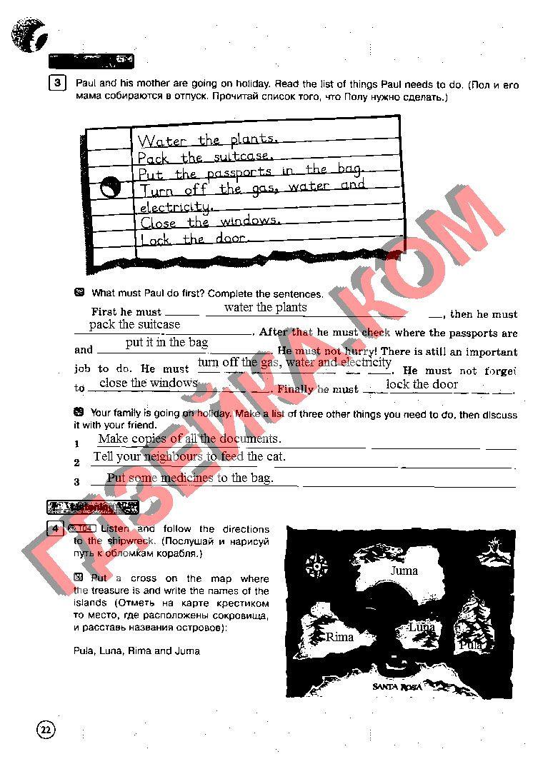 Решебник онлайн к сборнику задач по физике степанова 9-11 кл 1997 москва