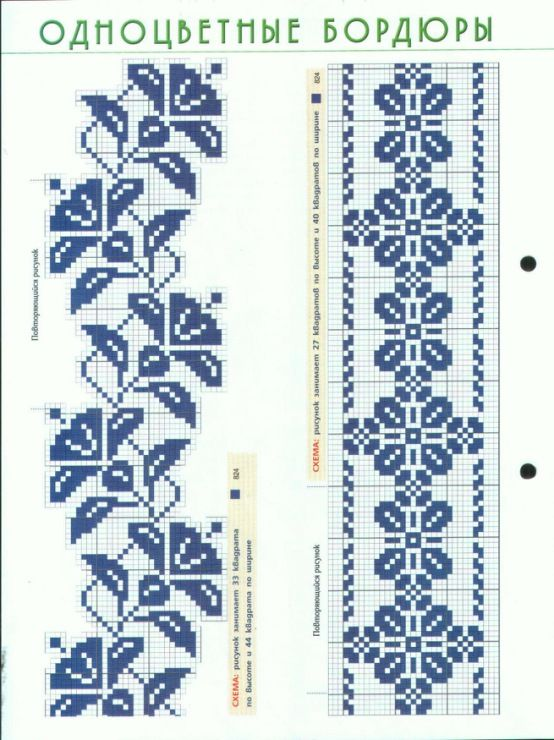 Blue #border - Gallery.ru / Фото #11 - бордюры - logopedd