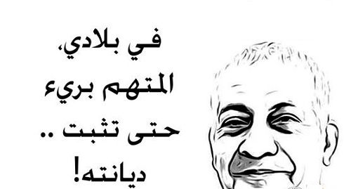 Pin By Noor Alanizi On In Arabic Wisdom Quotes Arabic Quotes Arabic Typing