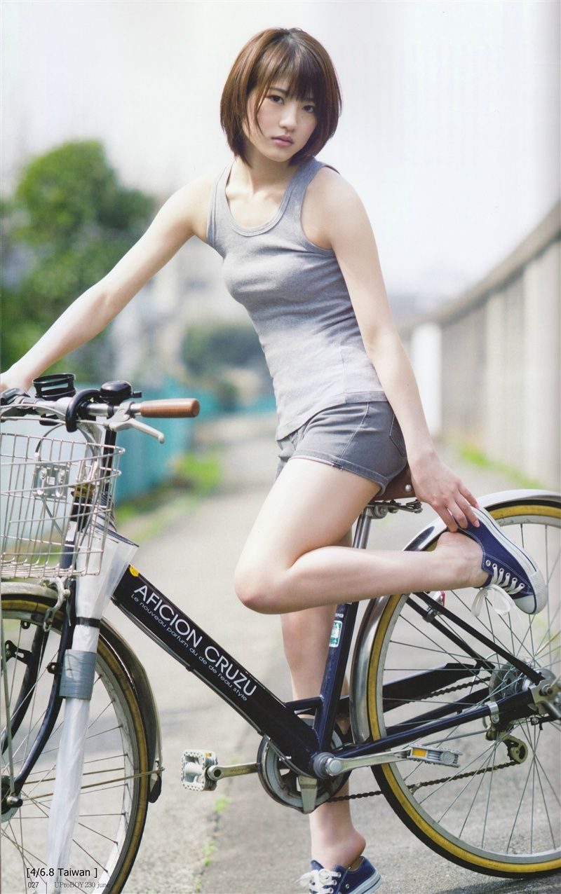 Sara Jean Underwood Bike Amazing pinchanko on yumi wakatsuki | pinterest | mtb
