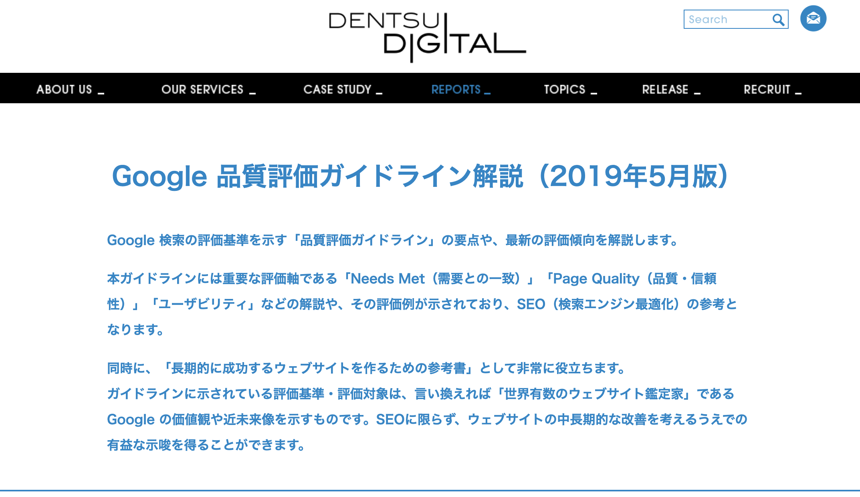 google ニュース 日本 語 版
