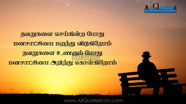64 Best Images About Tamil Quotes On Pinterest: Best-life-inspiration-quotes-for-Whatsapp-motivation