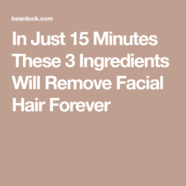La Vie Diy Diy All Natural Detoxifying Mask: In Just 15 Minutes These 3 Ingredients Will Remove Facial