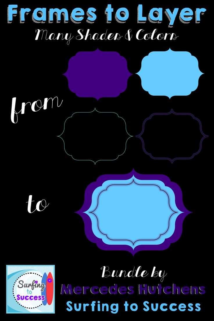 Frames to Layer Bundle | Teacher Clipart ~ Clip Art Clipart