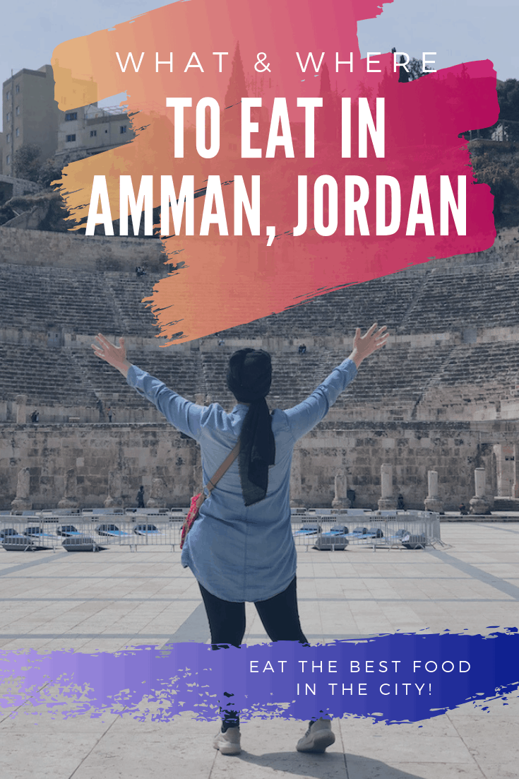 Where to Go for a Food-Focused Trip to Amman, Jordan - MarocMama #ammanjordan